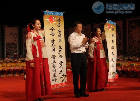 今天是中国朝鲜族的传统节日 老人节