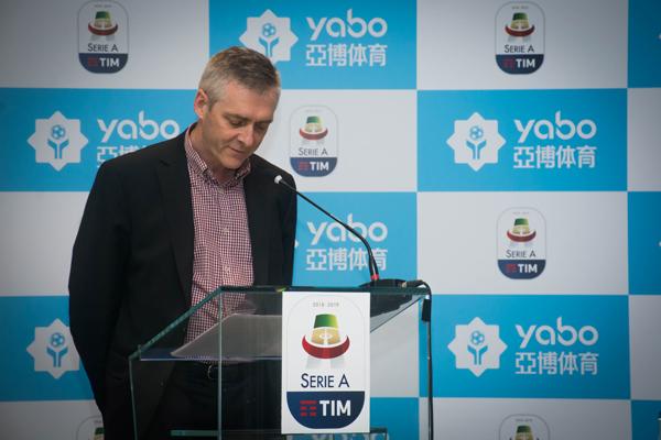 意甲公布国际赞助商名单亚博体育在列